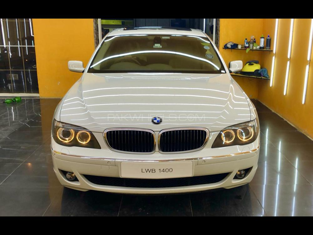 BMW 7 Series 745Li 2006 Image-1