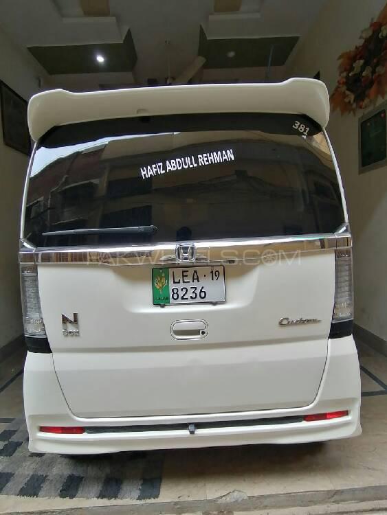 Honda N Box Custom 2015 Image-1
