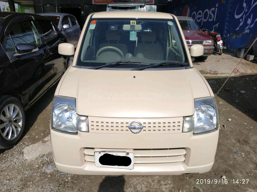 Nissan Pino E 2009 Image-1