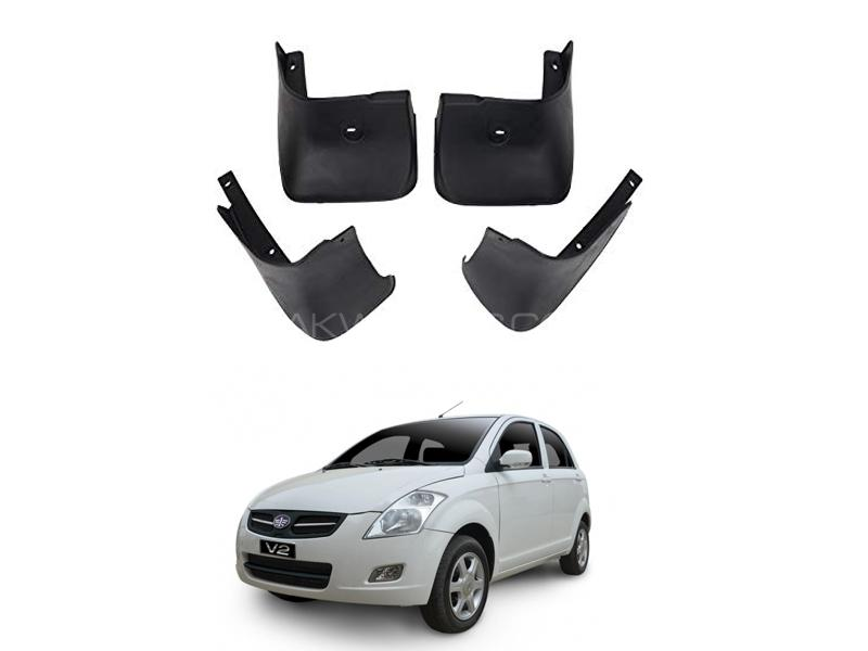 Faw Mud Flap Set 4pcs 2012-2019 in Lahore