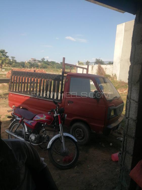 Suzuki Ravi 1985 Image-1