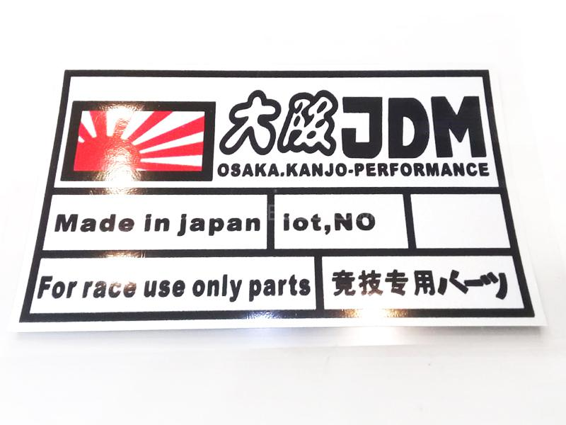 JDM Sticker  Image-1