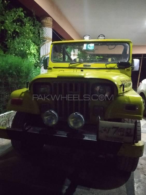 Jeep CJ 5 1974 Image-1