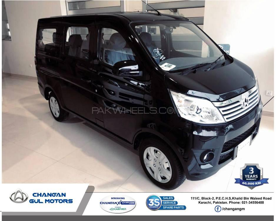 Changan Karvaan Base Model 1.0 2019 Image-1