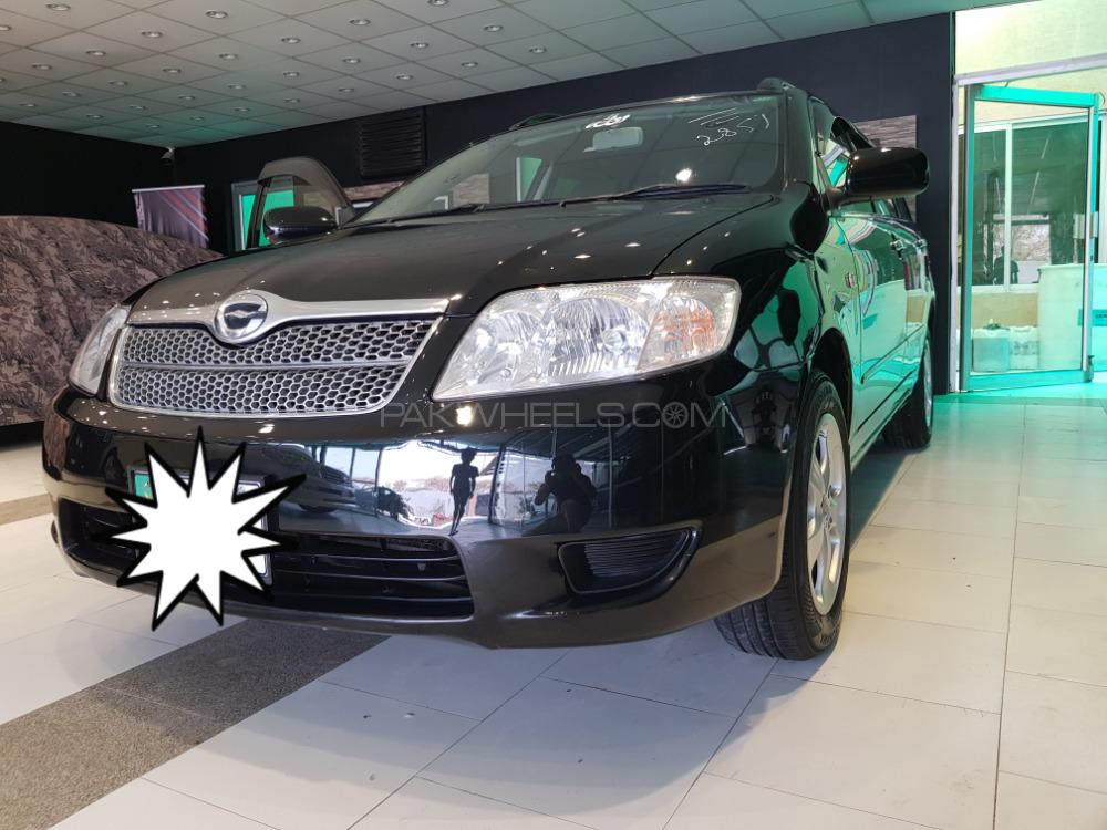 Toyota Corolla Fielder X HID Extra Limited 2006 Image-1