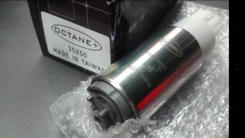 Octane fuel pump made in Taiwan Image-1