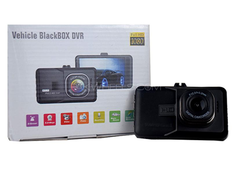 Universal Dashcam DVR Digital Camera Camcorder   in Karachi