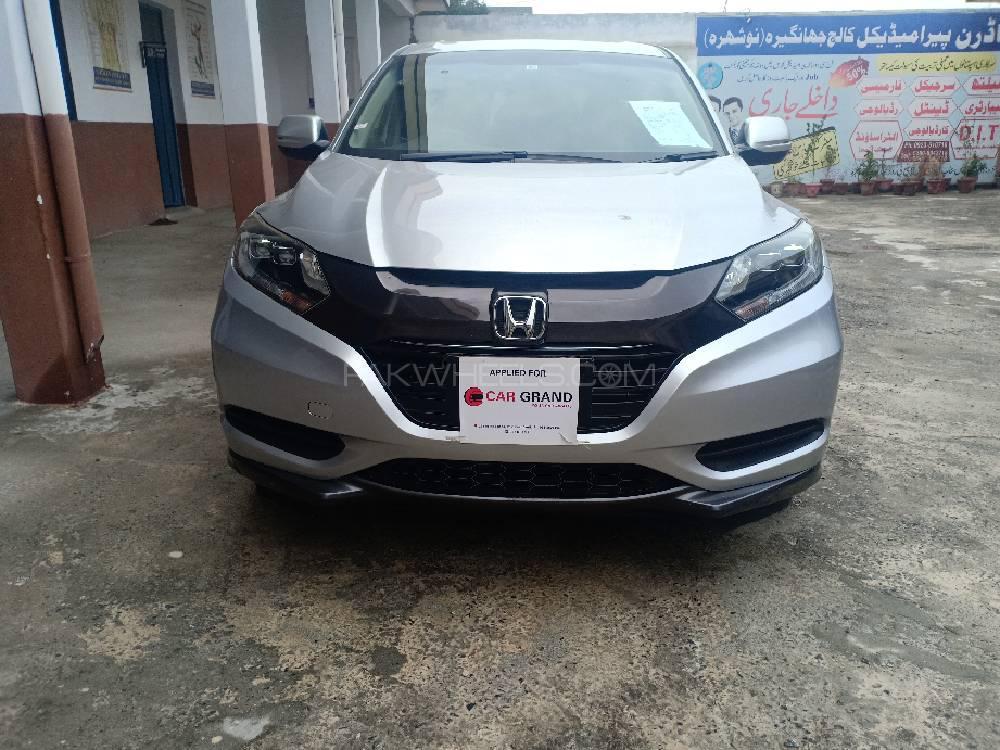 Honda Vezel X Honda Sensing 2014 Image-1