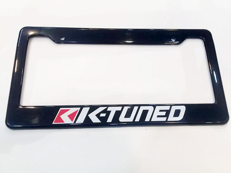 Universal License Plate Cover - K Tuned Image-1