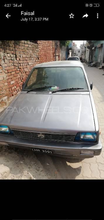 Subaru Sambar  1986 Image-1