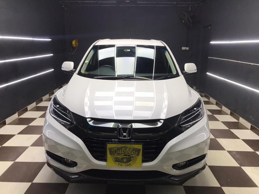 Honda Vezel Hybrid X Style Edition 2014 Image-1