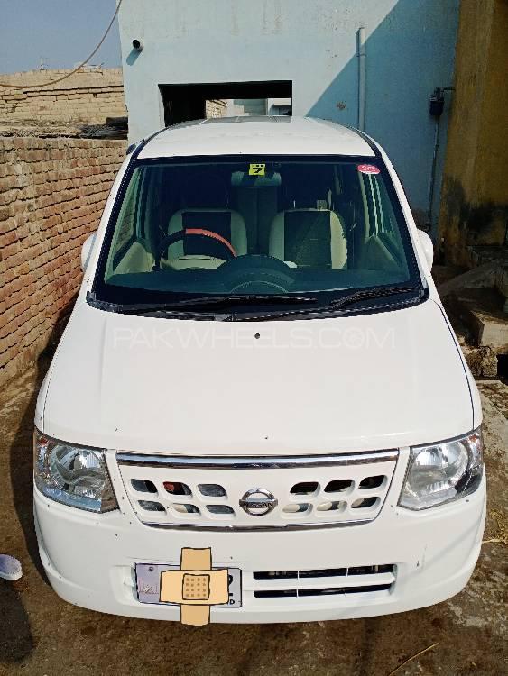 Nissan Otti 2012 Image-1
