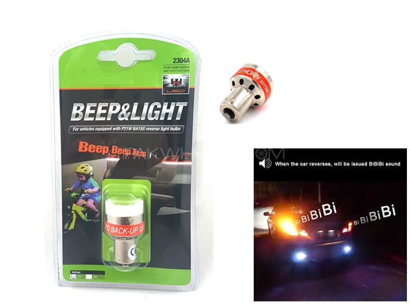 Promata Beep And Light Bulb BA15s 1pc Image-1