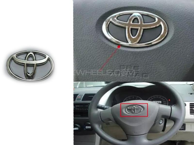 Toyota Corolla Steering Logo Emblem Chrome For 2009-2014 Image-1