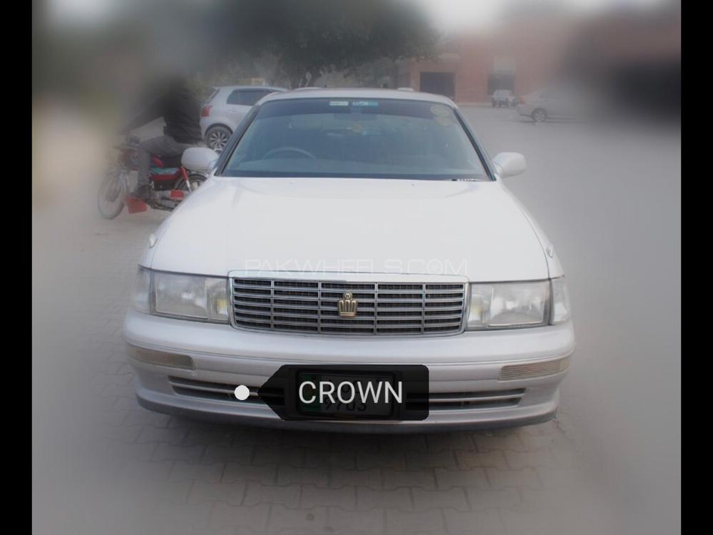 Toyota Crown Super Select 1993 Image-1