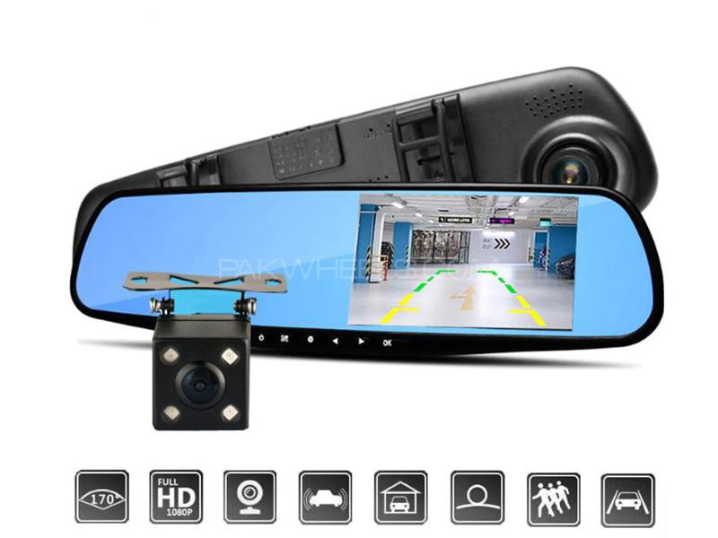 Universal Center Rear View Digital TFT Screen Display DVR With Dual Cameras in Lahore