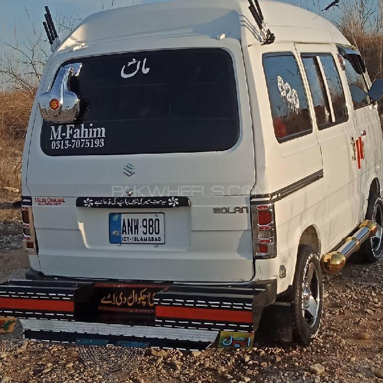 Suzuki Bolan 2020 Image-1