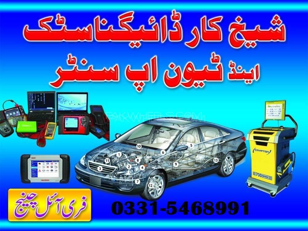 Sheikh Efi Car Tuning & Scanning Image-1