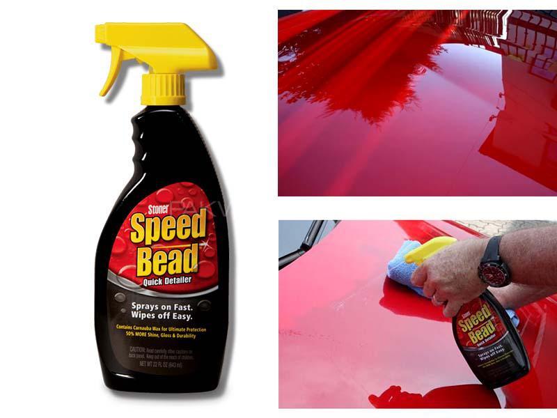 Stoner Speed Bead Quick Detailer 22 oz Image-1