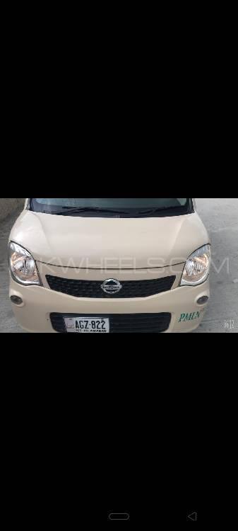 Nissan Moco 2014 Image-1