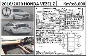 Used Honda Vezel Hybrid Z 2016