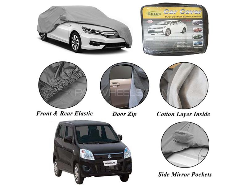 Suzuki Wagon R 2014-2020 Non Wooven Inner Cotton Layer Car Top Cover  in Karachi