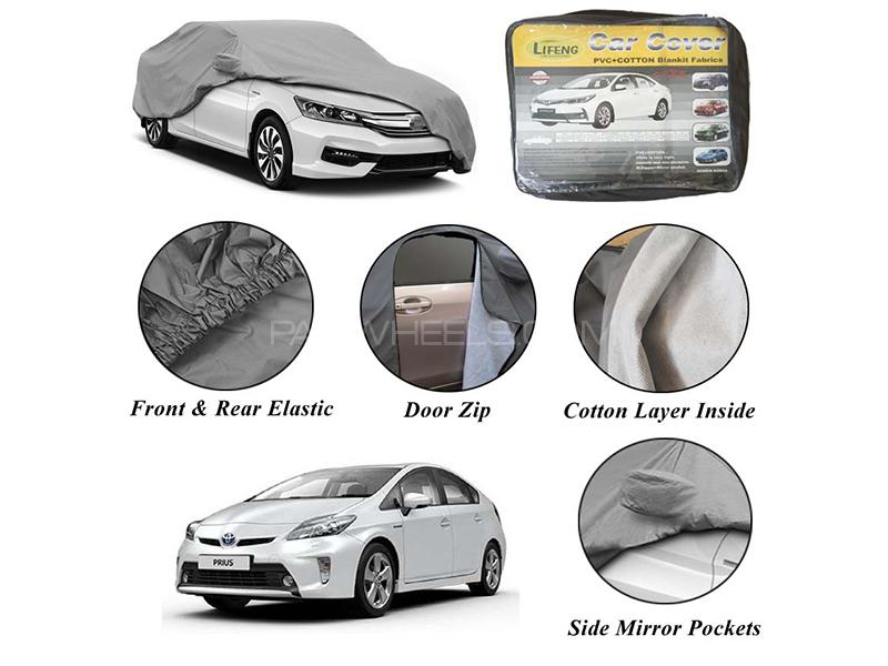 Toyota Prius 2016-2020 Non Wooven Inner Cotton Layer Car Top Cover  Image-1