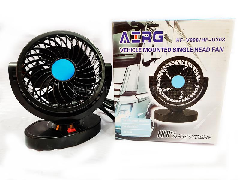 Portable 12v Single Interior Cooling Fan For Car  in Lahore