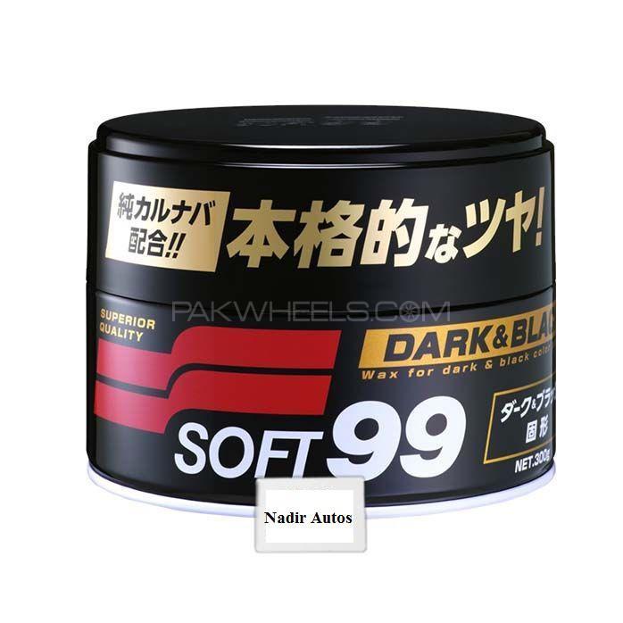 Soft 99 Car Wax(350g), Japan Image-1
