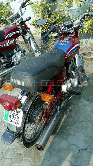 Yamaha Other - 2005  Image-1