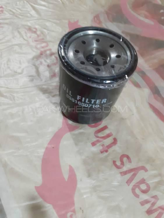 Isuzu D-Max Filter Image-1