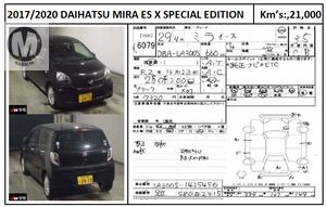 Used Daihatsu Mira X Special 2017