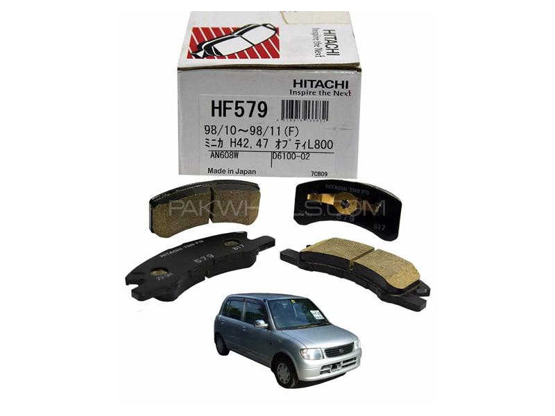 Hitachi Front Brake Pad For Daihatsu Mira 2002-2006 - HF579 Image-1