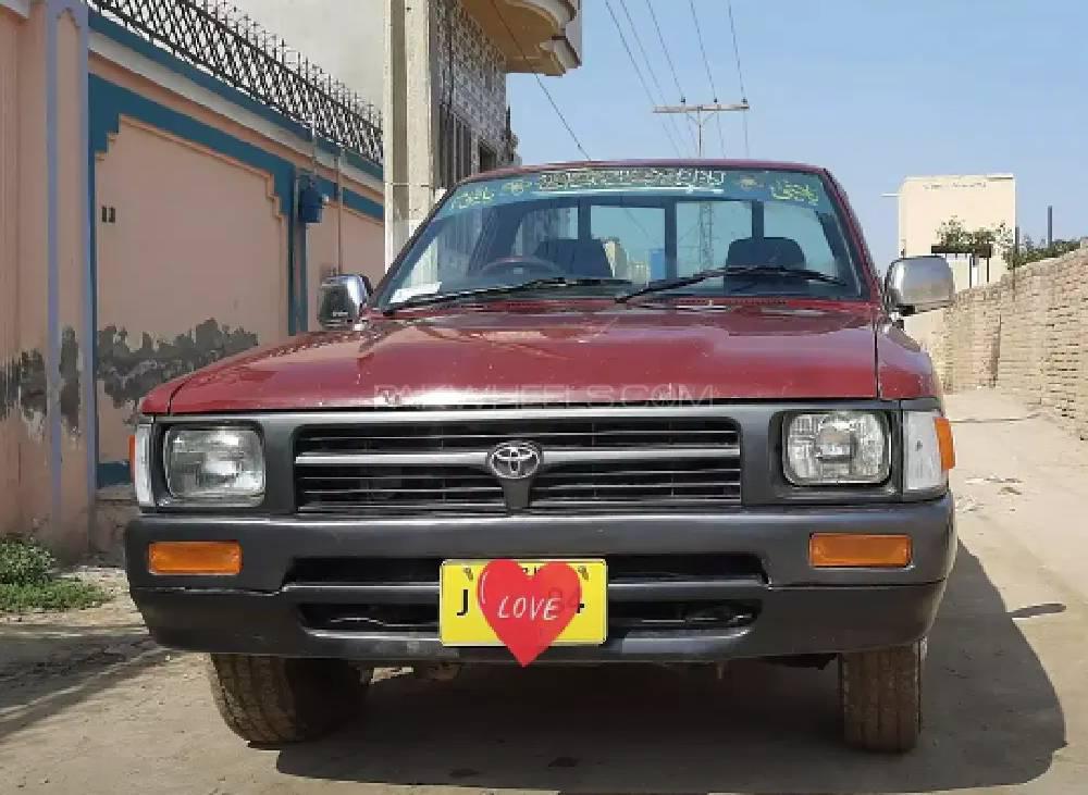 Toyota Hilux Single Cab 1996 Image-1