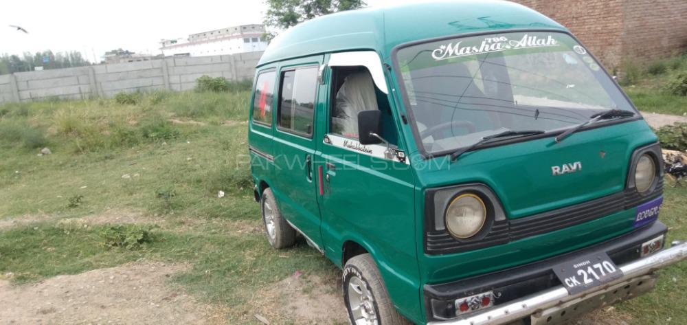 Suzuki Bolan GL 1997 Image-1