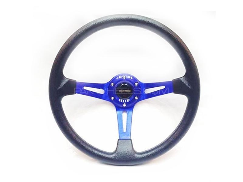 Universal Deep Steering Wheel Blue Image-1