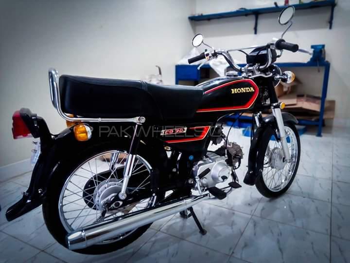 Honda CD 70 - 1986  Image-1