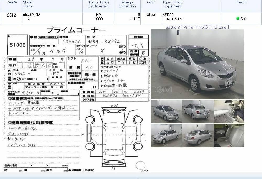 Toyota Belta X S Package 1.0 2012 Image-1