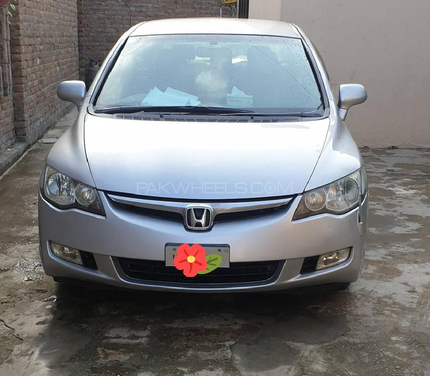Honda Civic Hybrid MX 2013 Image-1