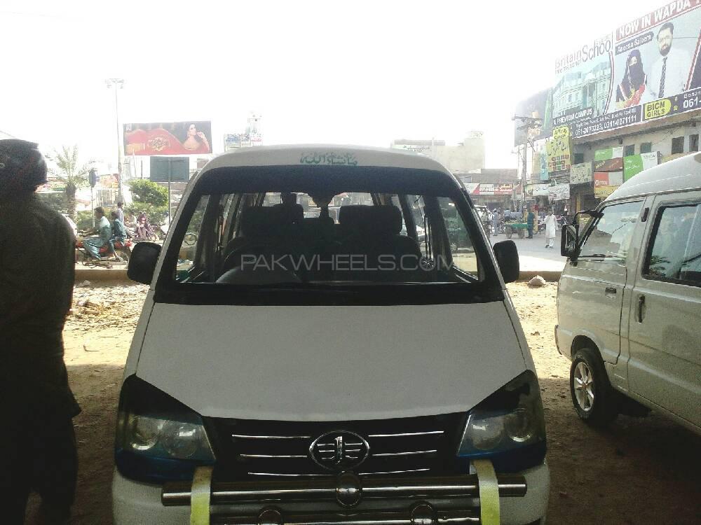FAW X-PV Dual AC 2015 Image-1