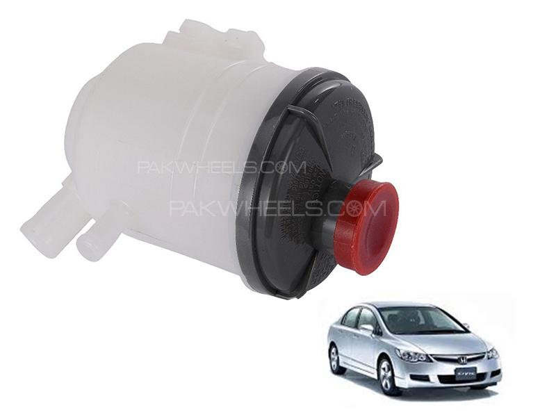 Honda Genuine Power Steering Bottle For Honda Civic 2006-2012 in Karachi