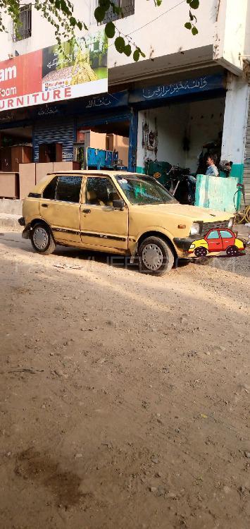 Gold forex karachi golden archer investments indianapolis