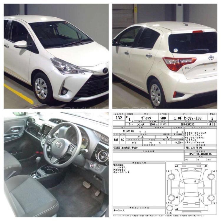 Toyota Vitz Jewela 1.0 2018 Image-1