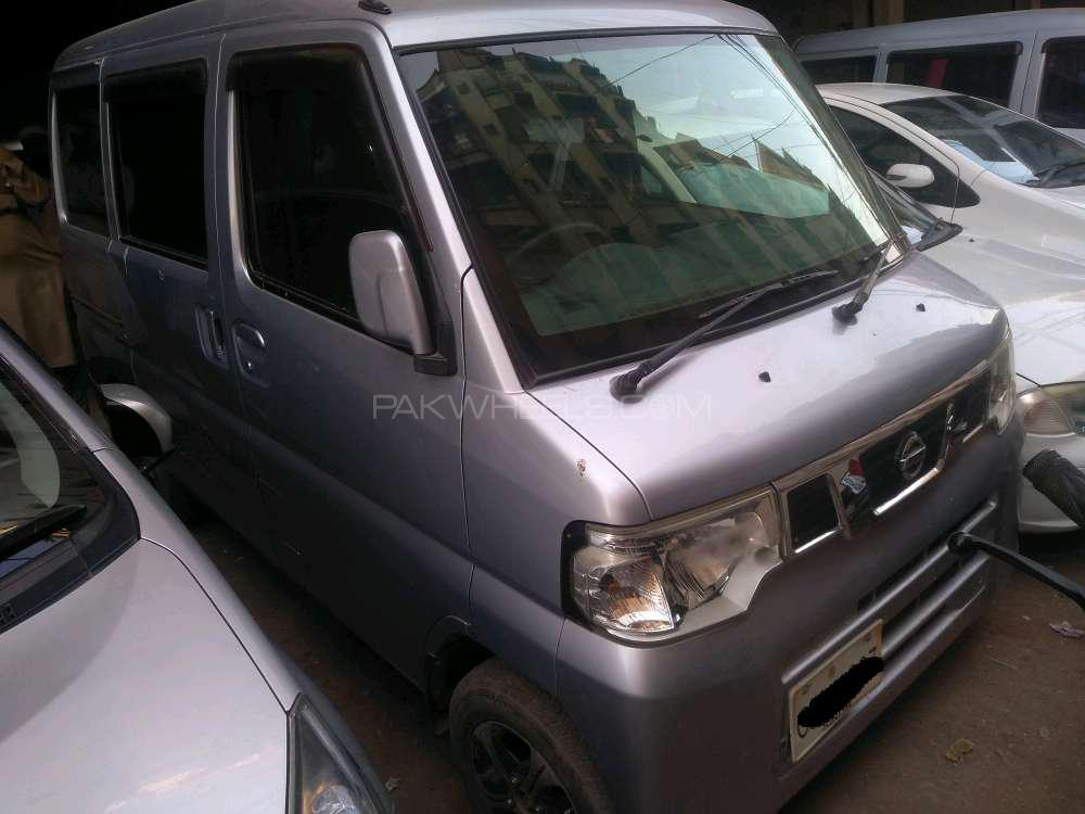 Nissan Clipper AXIS 2013 Image-1