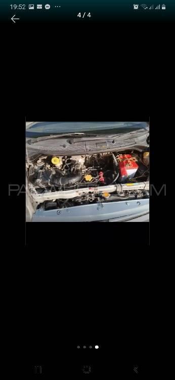 Subaru R2 2007 Image-1
