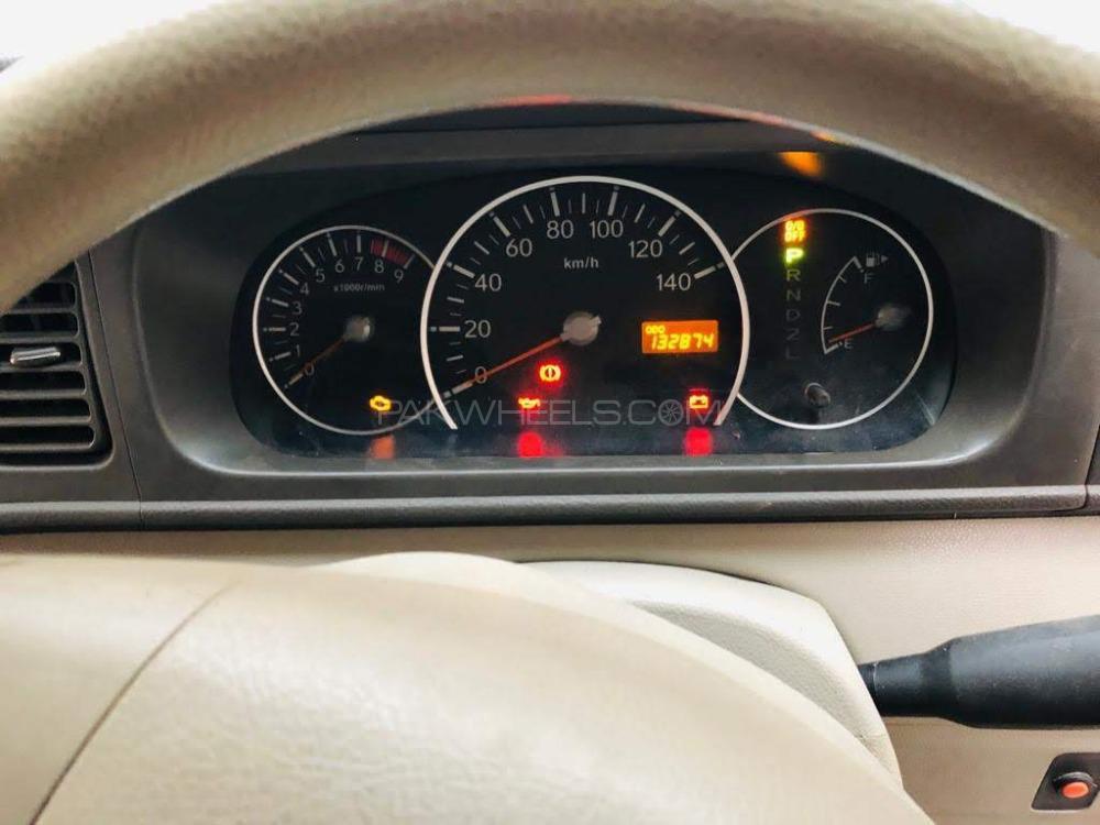 Daihatsu Atrai Wagon CUSTOM TURBO RS LIMITED 2013 Image-1