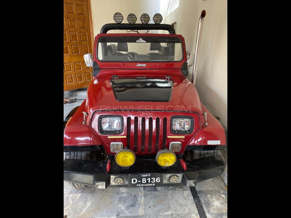 Jeep Other 1980 Image-1