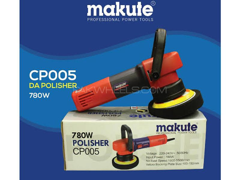 Makute Dual Action Slim Car Polisher  in Lahore