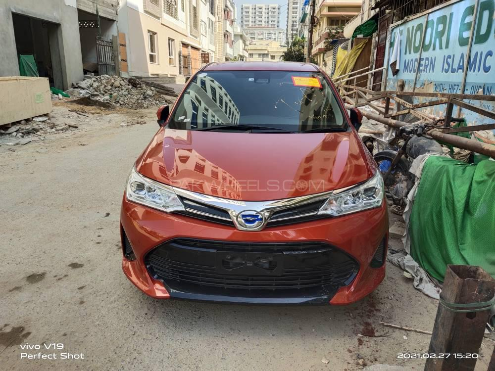 Toyota Corolla Fielder Hybrid G 2018 Image-1