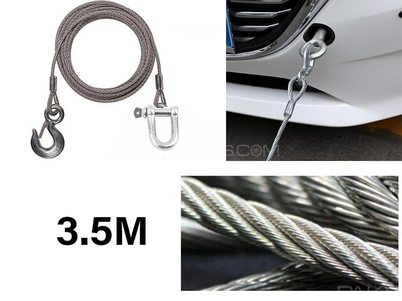 Heavy Duty 3.5 Meter Industry Grade Tow Chain Steel Wire Rope Cable - 3.5 Meter in Lahore